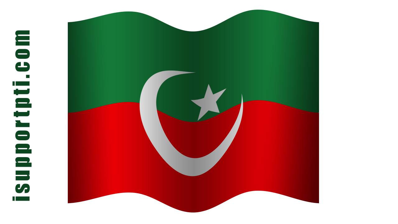 PTI PNG Package.