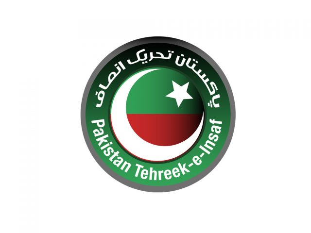 Institutions being attacked on PM\'s consent: PTI.