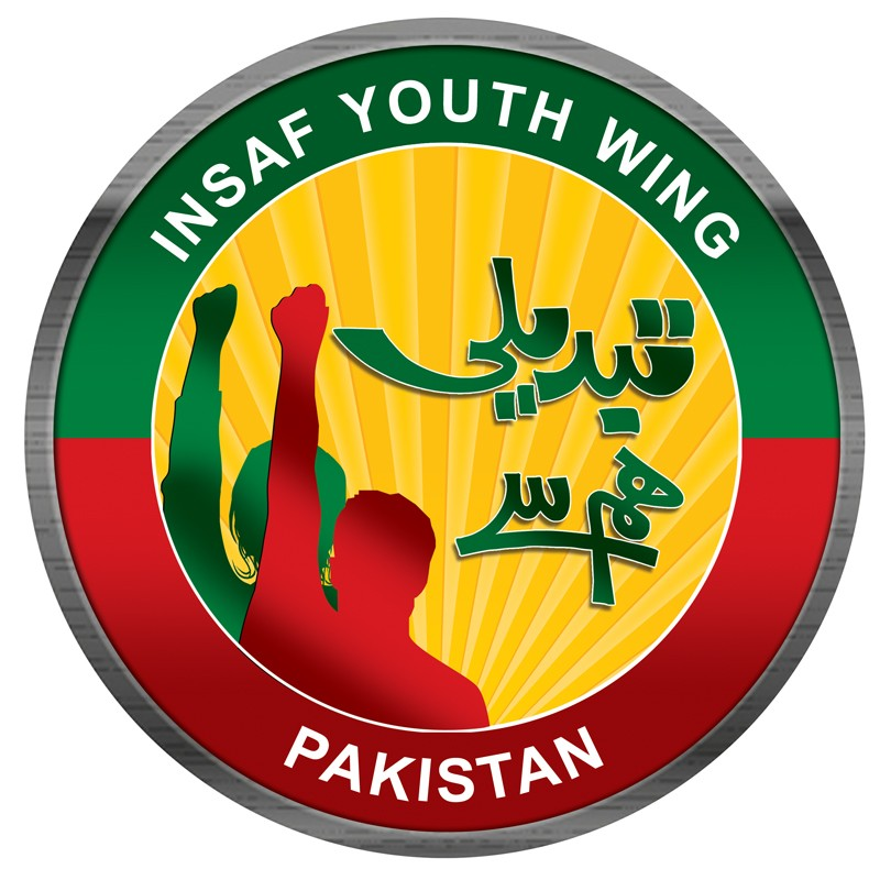 Youth Wing Logo.