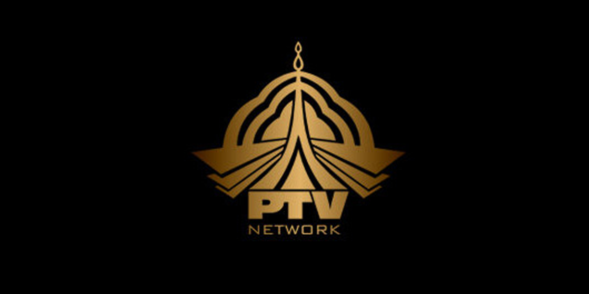 Here is How People Reacted to PTV\'s Not So New Logo.