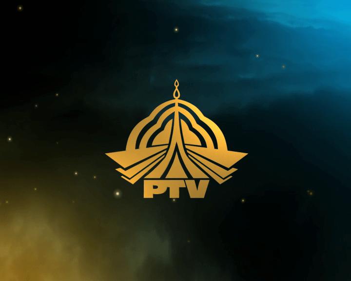 PTV Logo Animation.