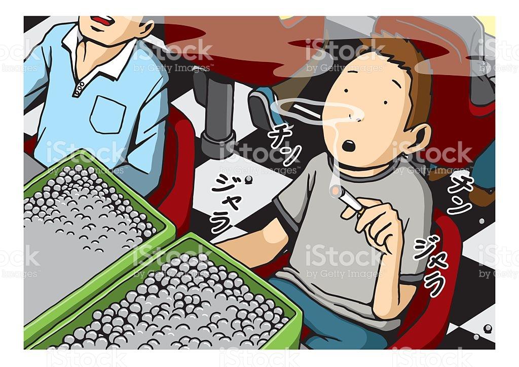 Public Assistance Recipients Gamble stock vector art 539130760.