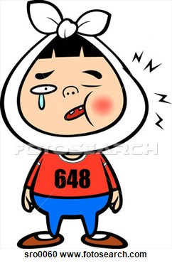 Puffy clipart.