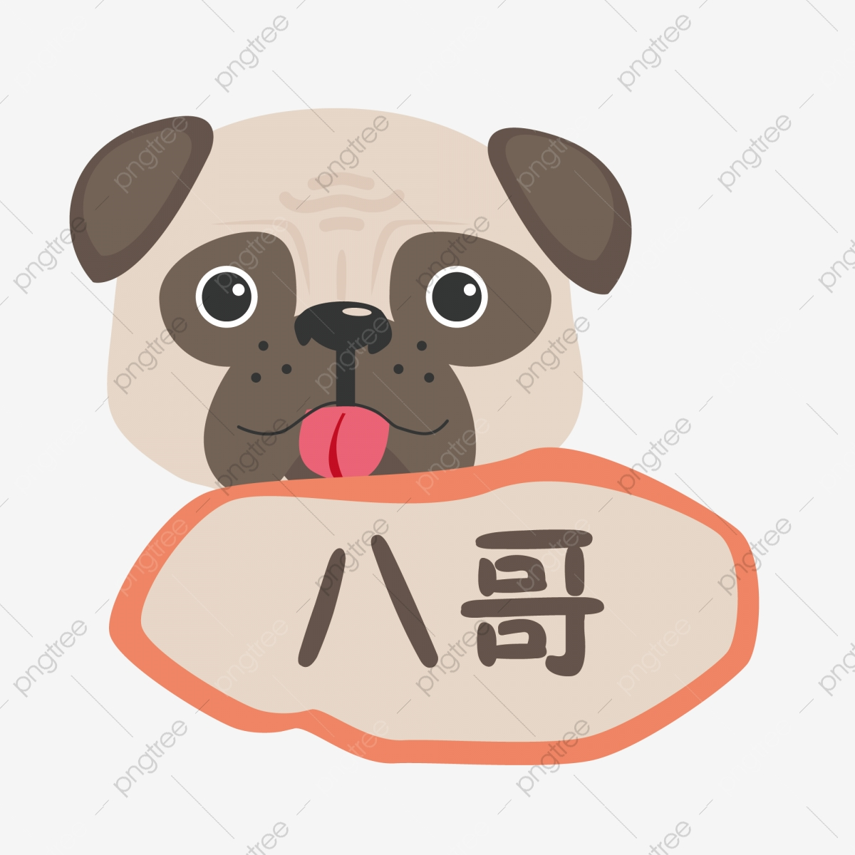 Starling, Pug, Dog, Lovely PNG Transparent Clipart Image and.