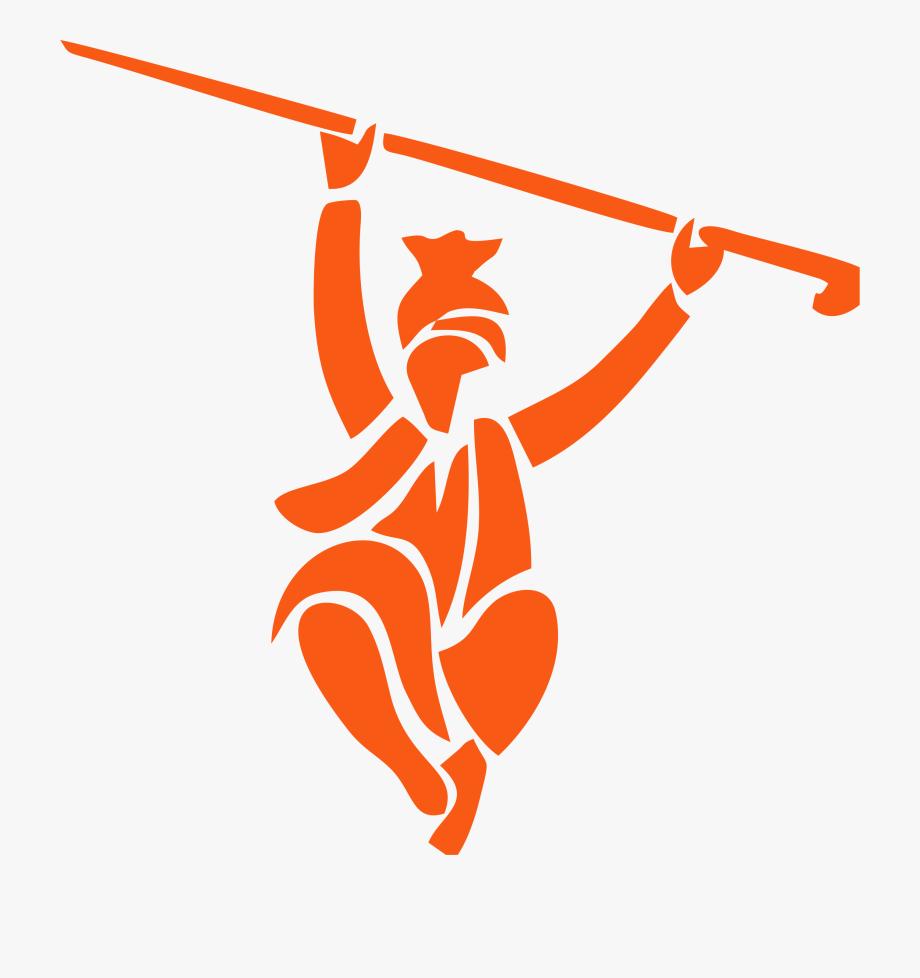 Zumba Logo Clip Art.