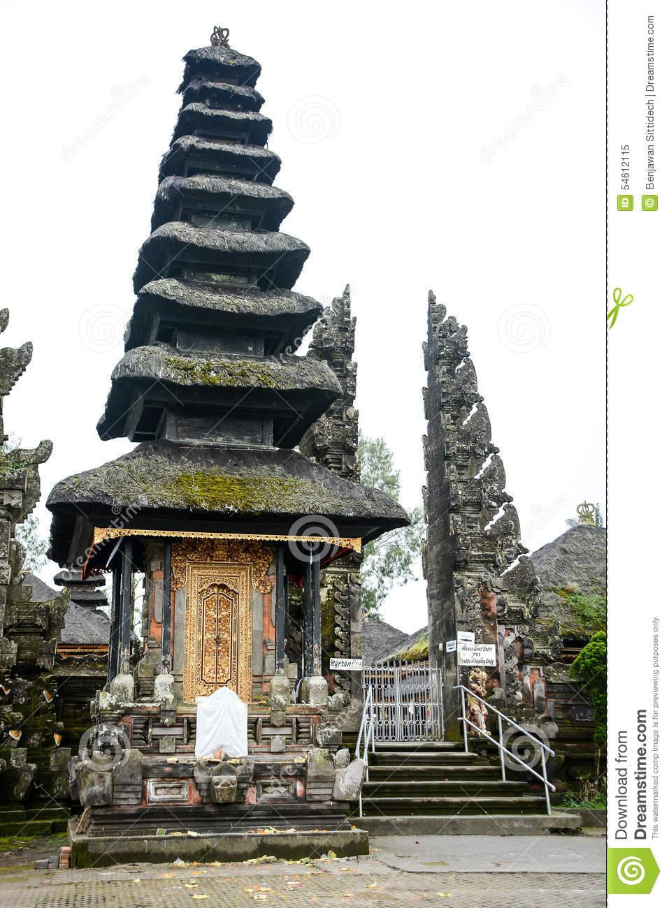 Batur Temple, Bali, Indonesia Stock Photo.