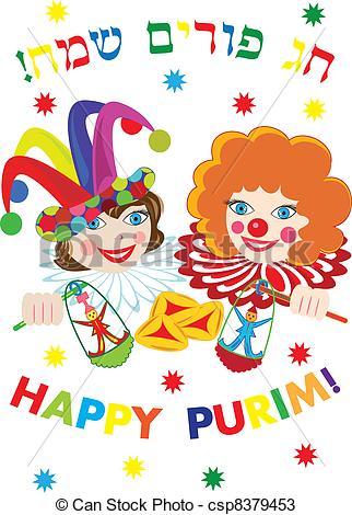 Jewish Clip Art Purim.