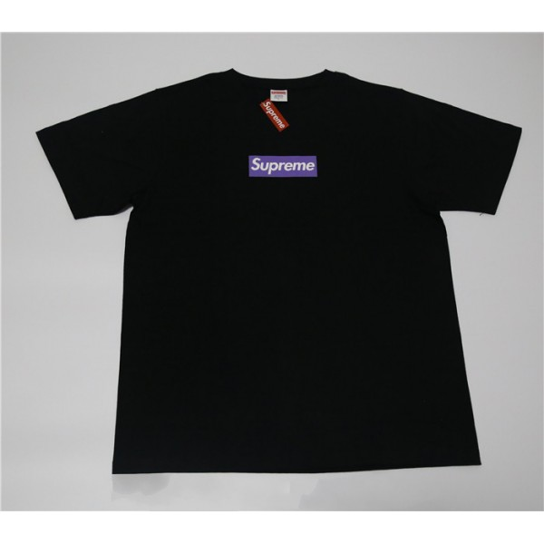 Supreme Purple Box Logo T.