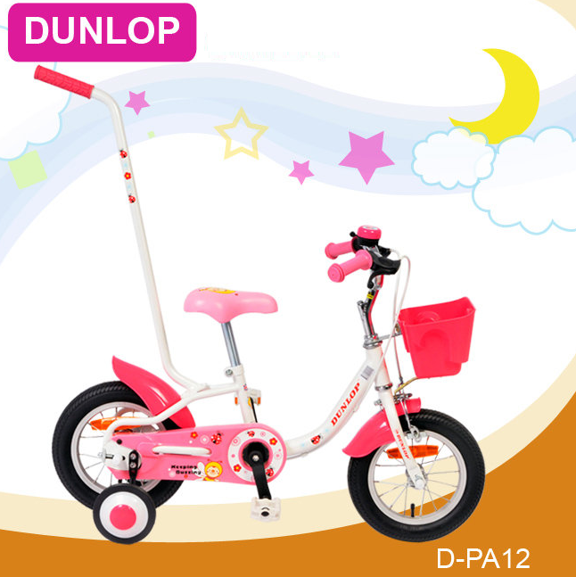 "DUNLOP 12"" Kids bikes with removable push handle."