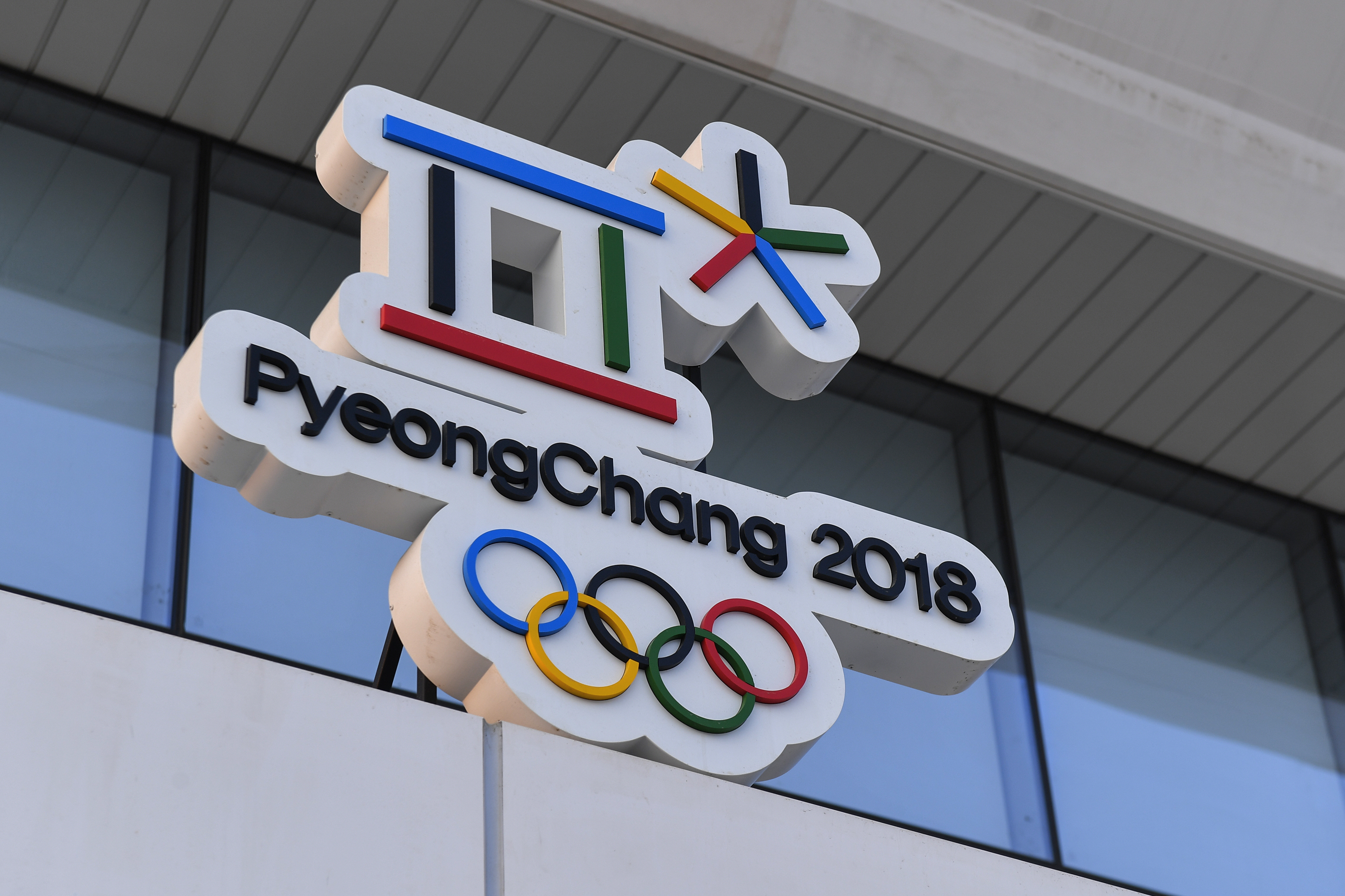 What Does The PyeongChang Olympic Logo Mean? It\'s Chock Full.