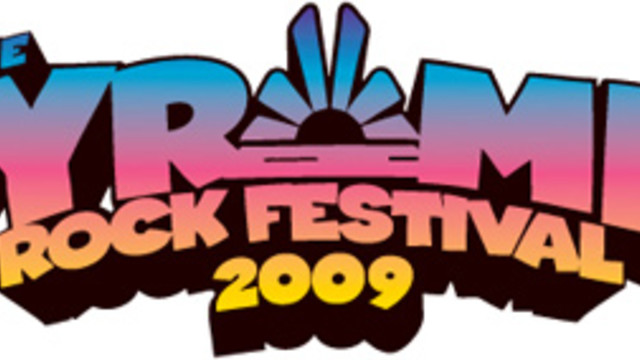 Pyramid Rock Festival 2009: Tickets On Sale Now!.
