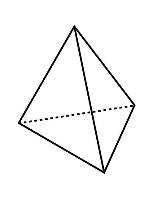 Flashcard of a Pyramid with a Triangular Base.