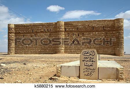 Stock Image of Qasr al Kharanah or Harrana. Desert castle. Jordan.