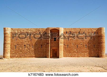 Stock Photo of Kaharana desert castle k7167483.