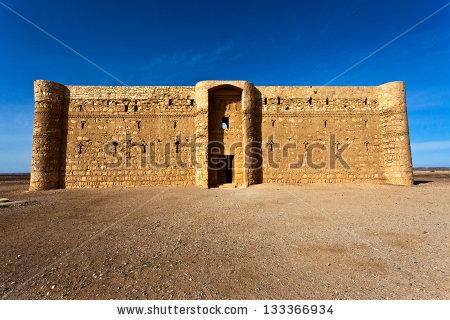 "qasr Al Kharana"" Stock Photos, Royalty."