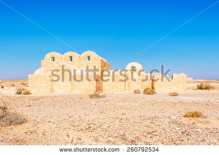 Qasr Amra Stock Photos, Royalty.