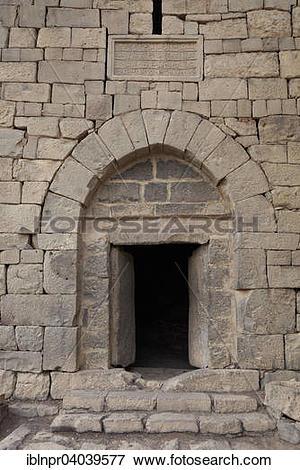 """Picture of """"Desert castle Qasr Al."""