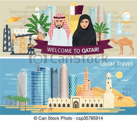 Vector Clip Art of Qatar Banner Set.