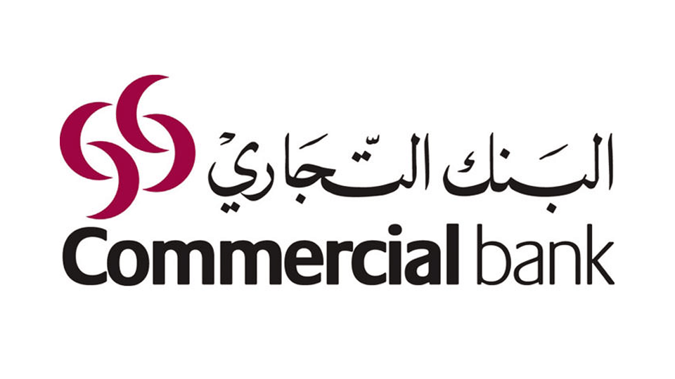 Commercial Bank of Qatar Logo.