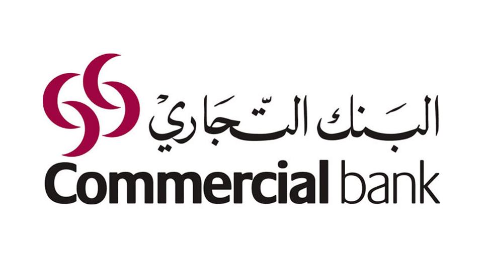 Commercial Bank of Qatar Logo.