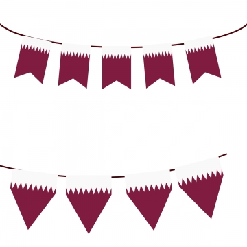 Qatar Png, Vector, PSD, and Clipart With Transparent.