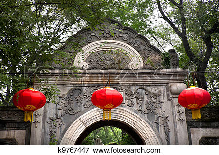 Picture of Stone Gate Garden Red Lanterns Prince Gong's Mansion.