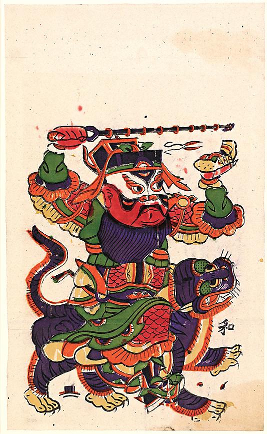 Qianlong.