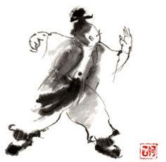 Qigong clipart #10