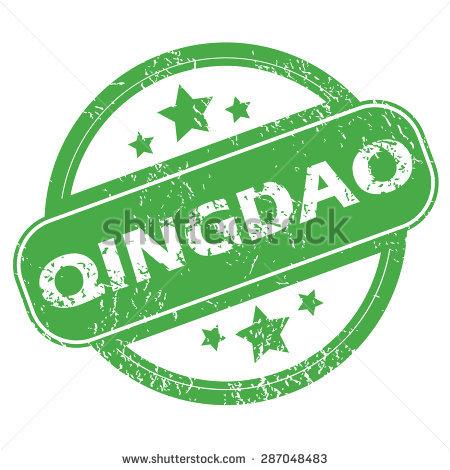 Qingdao Stock Vectors & Vector Clip Art.