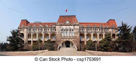 Stock Photography of Qingdao German Government House.
