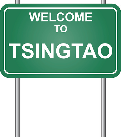 Qingdao Clip Art, Vector Images & Illustrations.