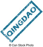Qingdao Vector Clipart Royalty Free. 3 Qingdao clip art vector EPS.