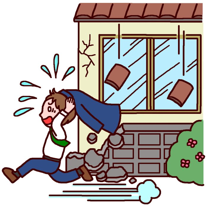 Clipart World Earthquake From Outside.