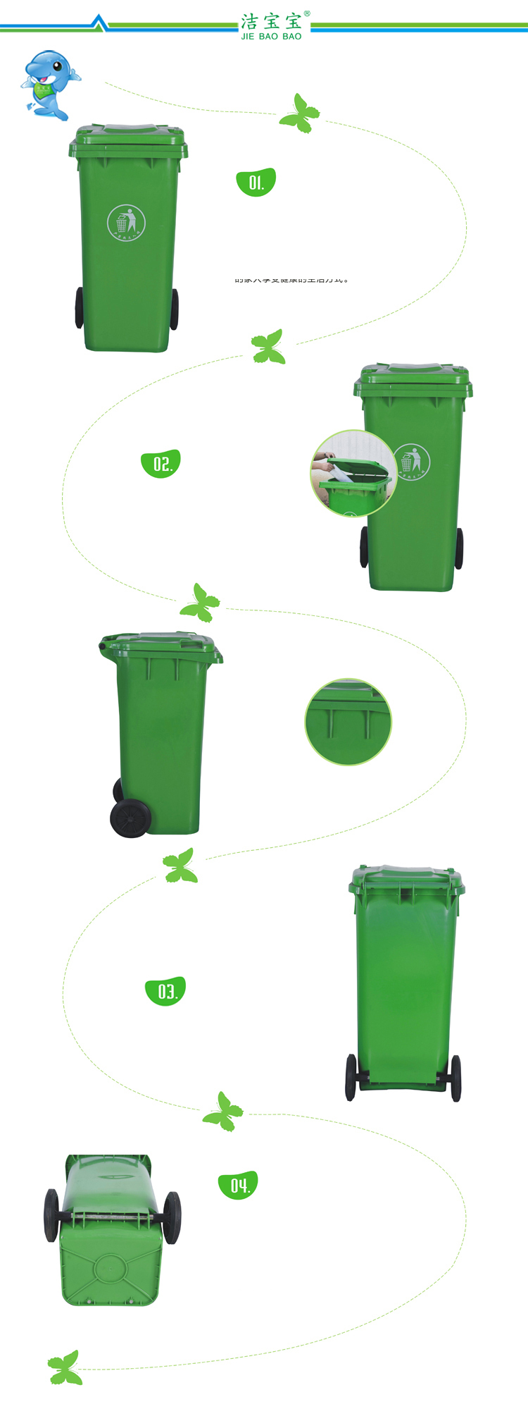 Wholesale plastic manufactur 120l construction trash bin Plastic.