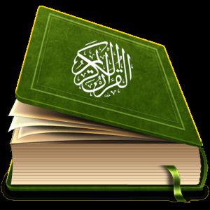 Quran Clipart transparent PNG.