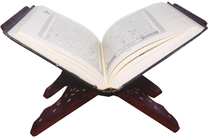 Quran book clipart.