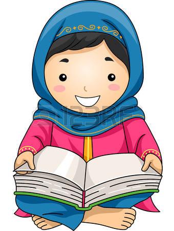 4,784 Quran Stock Illustrations, Cliparts And Royalty Free Quran.