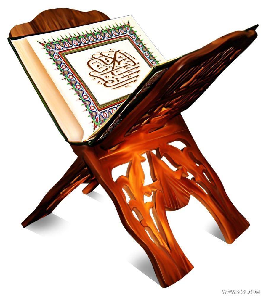 Quran clip art.