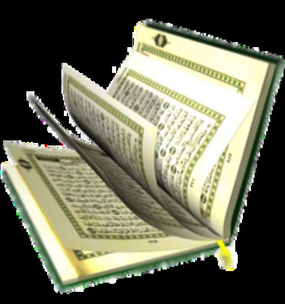 Quran Clipart.
