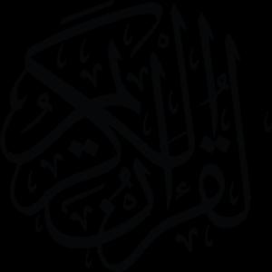Quran Vector at GetDrawings.com.