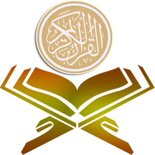 Logo Quran Png Vector, Clipart, PSD.