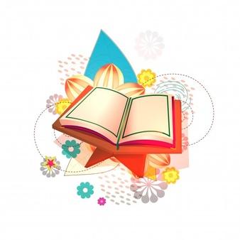Quran Vectors, Photos and PSD files.