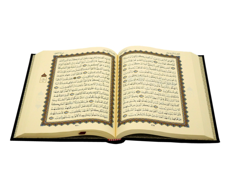 Download Free png Quran PNG, Download PNG image with.