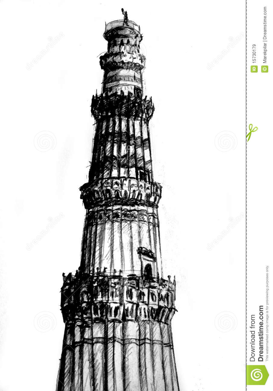 Qutab Minar Royalty Free Stock Images.