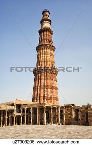 Stock Images of India, Delhi, Qutub Minar, low angle view of.