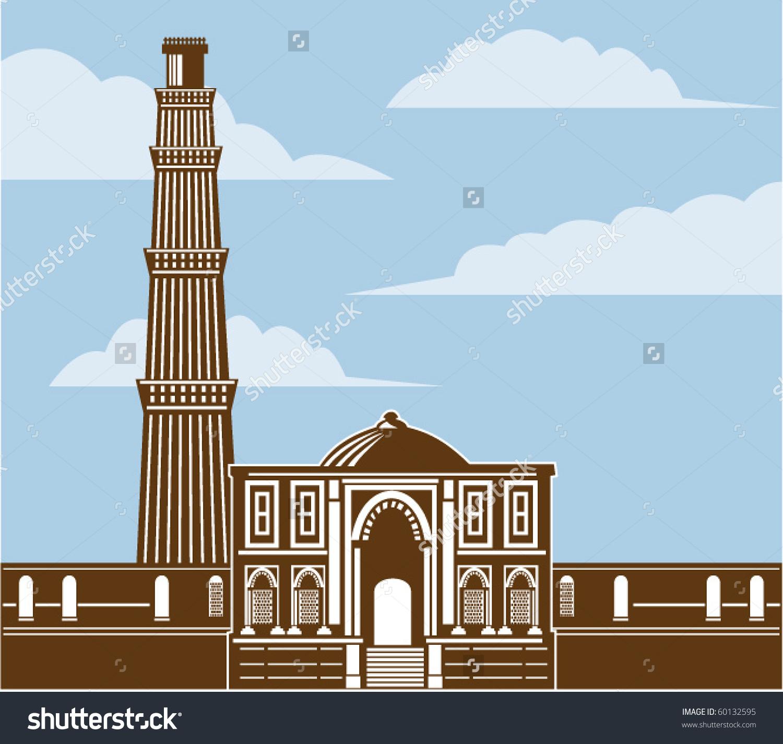 Vector Illustration Qutab Minar Delhi Stock Vector 60132595.