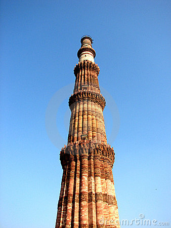 Kutub Minar Stock Photos, Images, & Pictures.