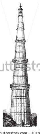 Qutub Stock Images, Royalty.