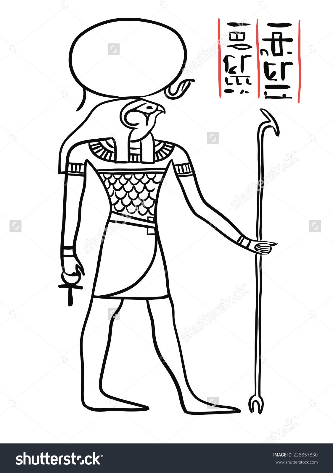 Ra Egyptian God Illustration Black Line Stock Vector 228857830.