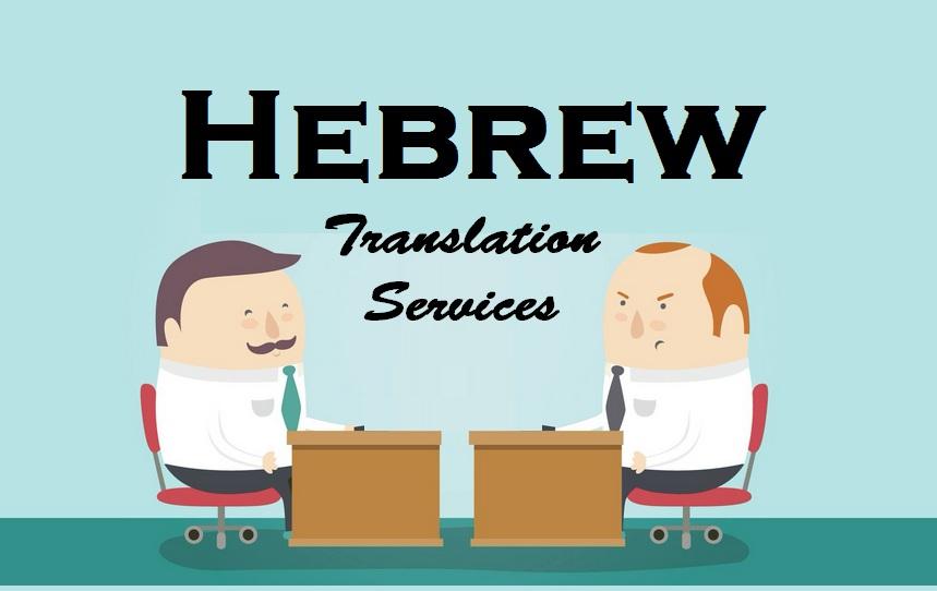 Hebrew Translation Services India UAE Delhi Kolkata Mumbai.